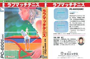 ラブマッチテニス