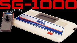 セガSG1000