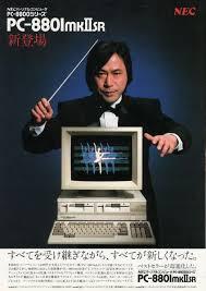 PC-8801/mkII/SR