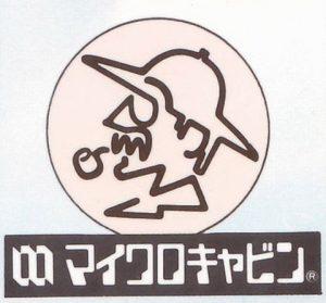 マイクロキャビン社