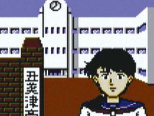 ファミコン探偵倶楽部 PARTII うしろに立つ少女