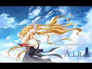 『AIR』(エアー)