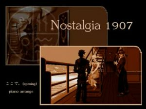 ノスタルジア