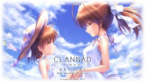 『CLANNAD』(クラナド)
