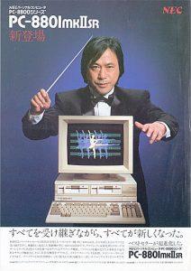 PC8801MKiiSR