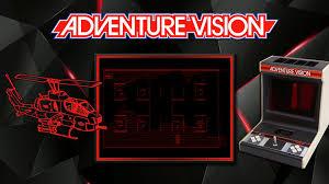 ADVENTUREVISION』(ENTEX