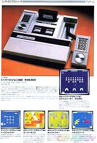バンダイ ジャック8000