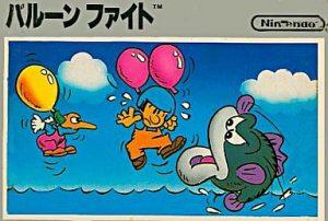 バルーンファイト ファミコン 任天堂 横井軍平