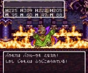 ドラゴンクエスト3ブーム