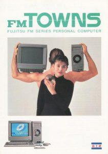 FM-TOWNS