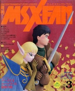 MSXFAN