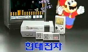 スーパーコンボイ スーパーファミコン