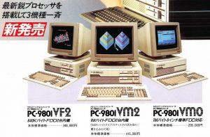 PC-9801F1