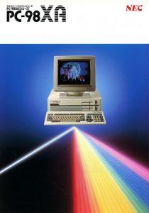 PC-98XA model 1