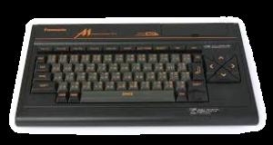FS-A1GT パナソニック MSX