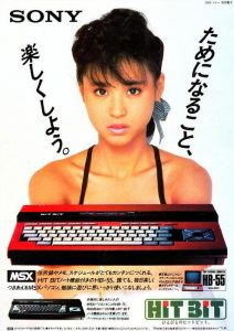 MSX ソニー 松田聖子