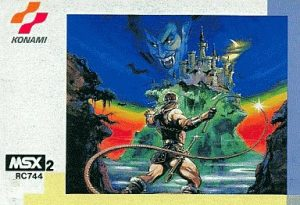 コナミ MSX 悪魔城ドラキュラ