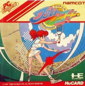ナムコ ワールドテニス PCエンジン