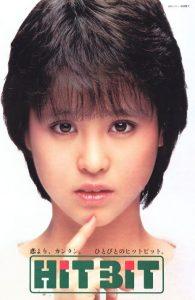 MSX ソニーヒットビット 松田聖子