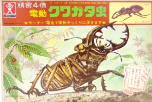 バンダイ 昆虫シリーズ