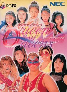 全日本女子プロレス Queen of Queen PCFX