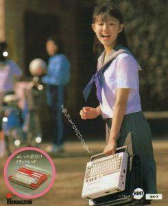 MSX 日立 工藤夕貴
