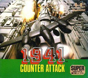 1941カウンターアタック スーパーグラフィック