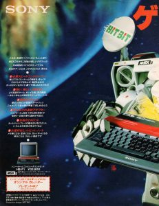 MSX SONY