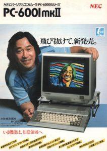 PC6001 NEC
