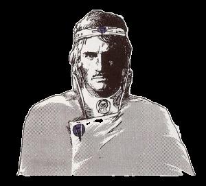 グラディウス 皇帝