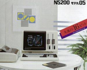 NEC N5200