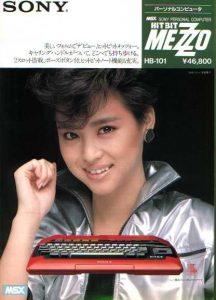 MSX SONY HB101