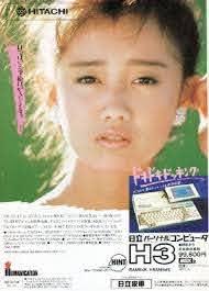 MSX2 H3 工藤夕貴