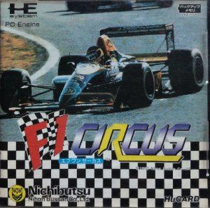F1サーカス PCエンジン