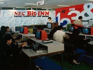 NEC ビットイン