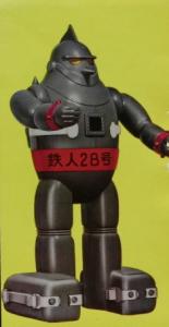 鉄人28号 プラモデル