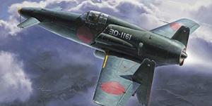 震電 日本 戦闘機