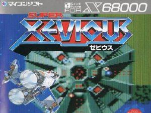 X68000 ゼビウス