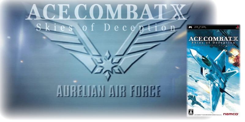 エースコンバットX 攻略