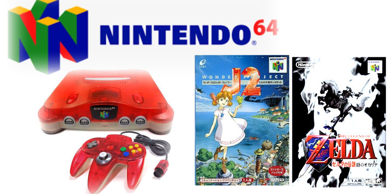 ニンテンドー64 N64