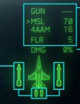 エースコンバット 機体情報