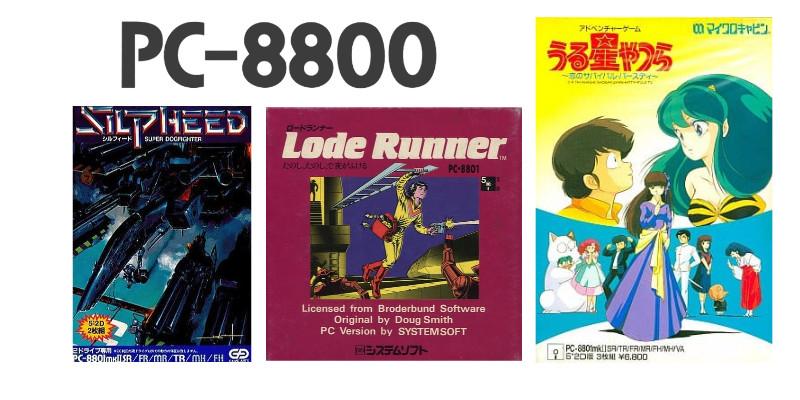PC88 発売年別