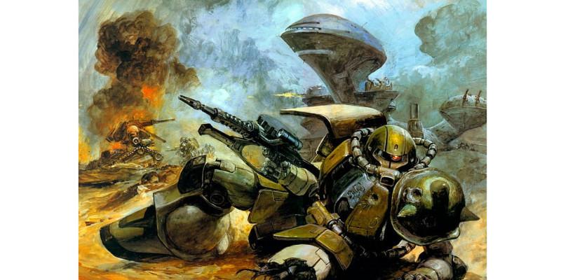 機動戦士ガンダム ギレンの野望