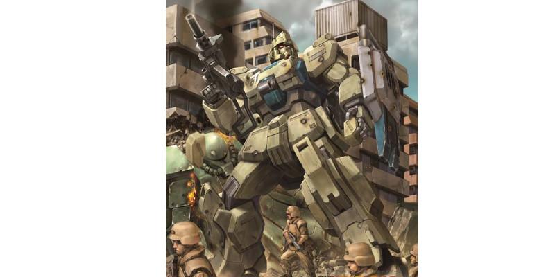 機動戦士ガンダム第08小隊