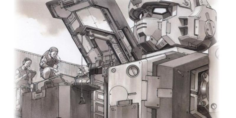機動戦士ガンダム RX79