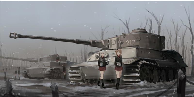 ドイツ戦車 ティーガー ガールズパンツァー