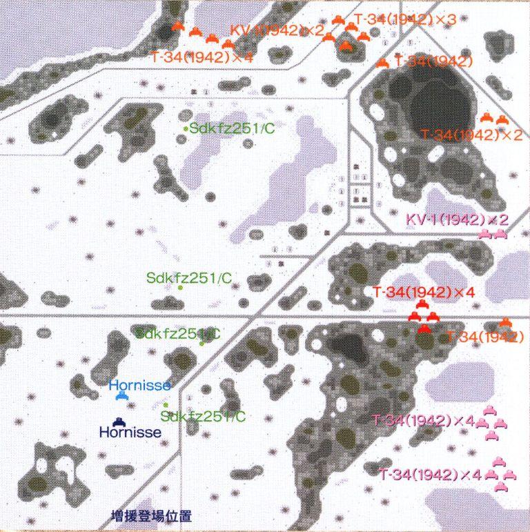パンツァーフロント マップ25