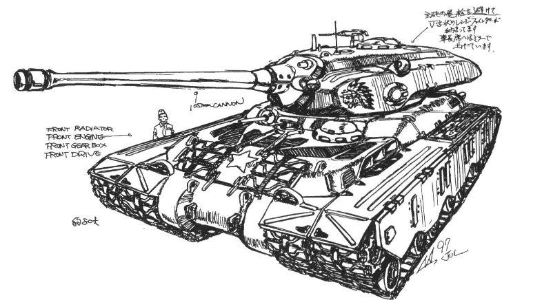 ショートブル 架空戦車